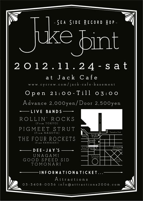 juke_back.jpg