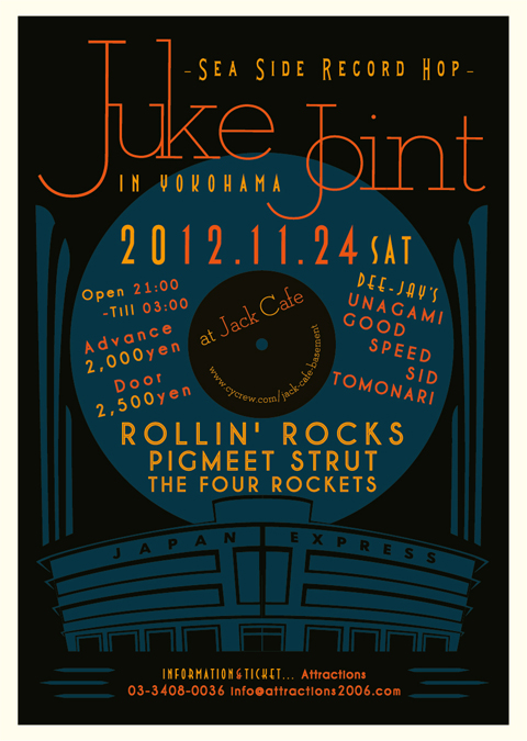 juke_front.jpg