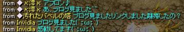 201211122319430aa.jpg