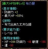 201211140229010fb.jpg