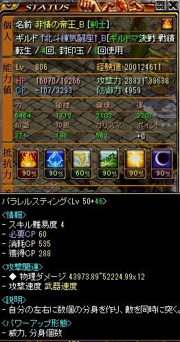 201211170502544f9.jpg
