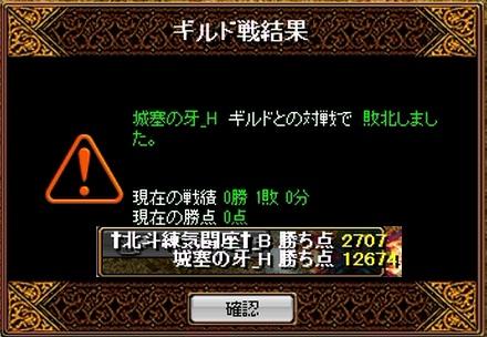 2012112217102401b.jpg