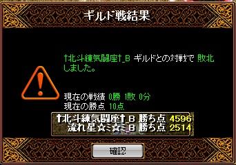201301051040433cd.jpg
