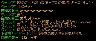 20130116190019429.jpg