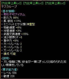2013011619002025a.jpg