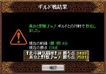 20130217194531a2f.jpg