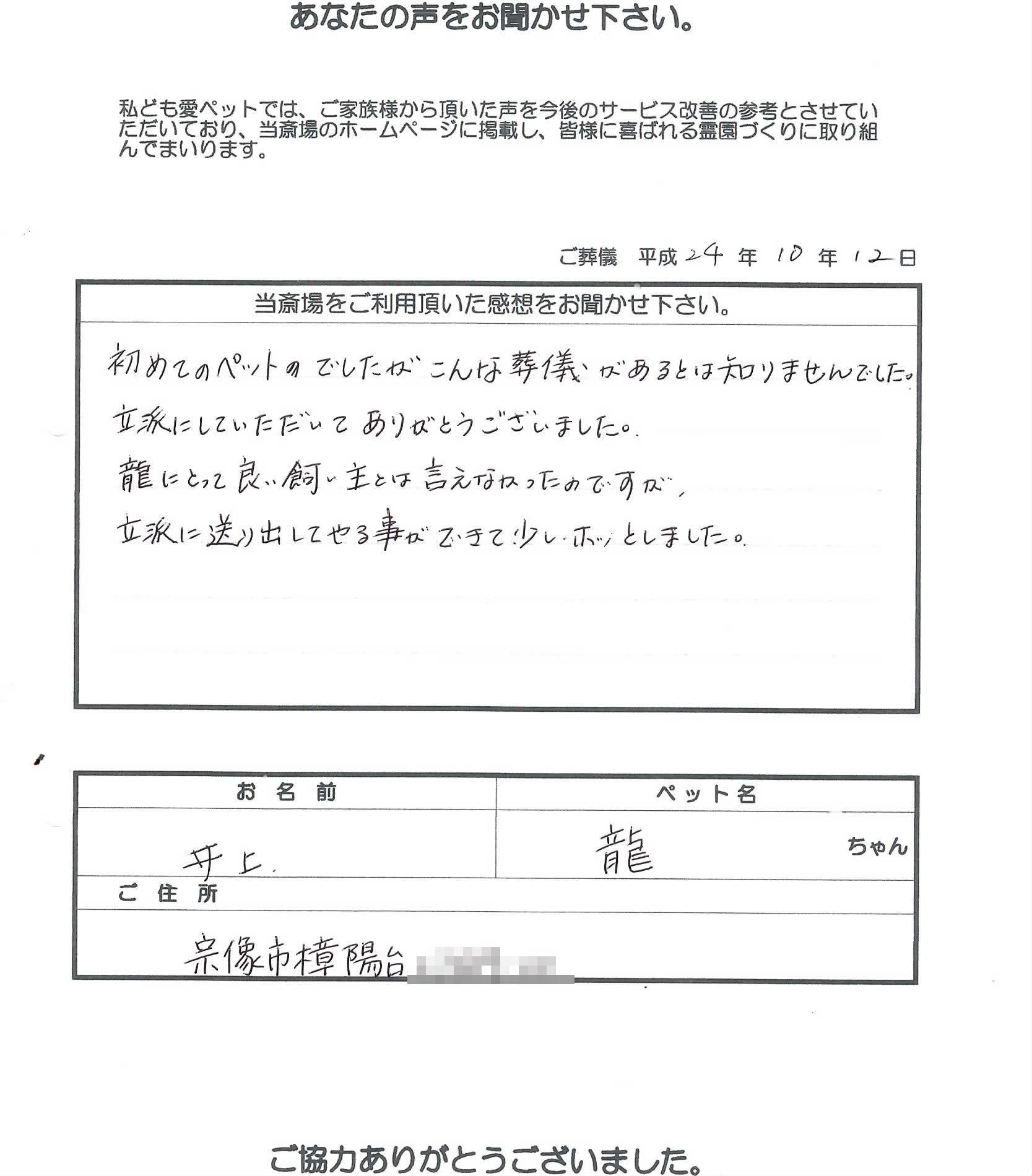 121012-3.jpg