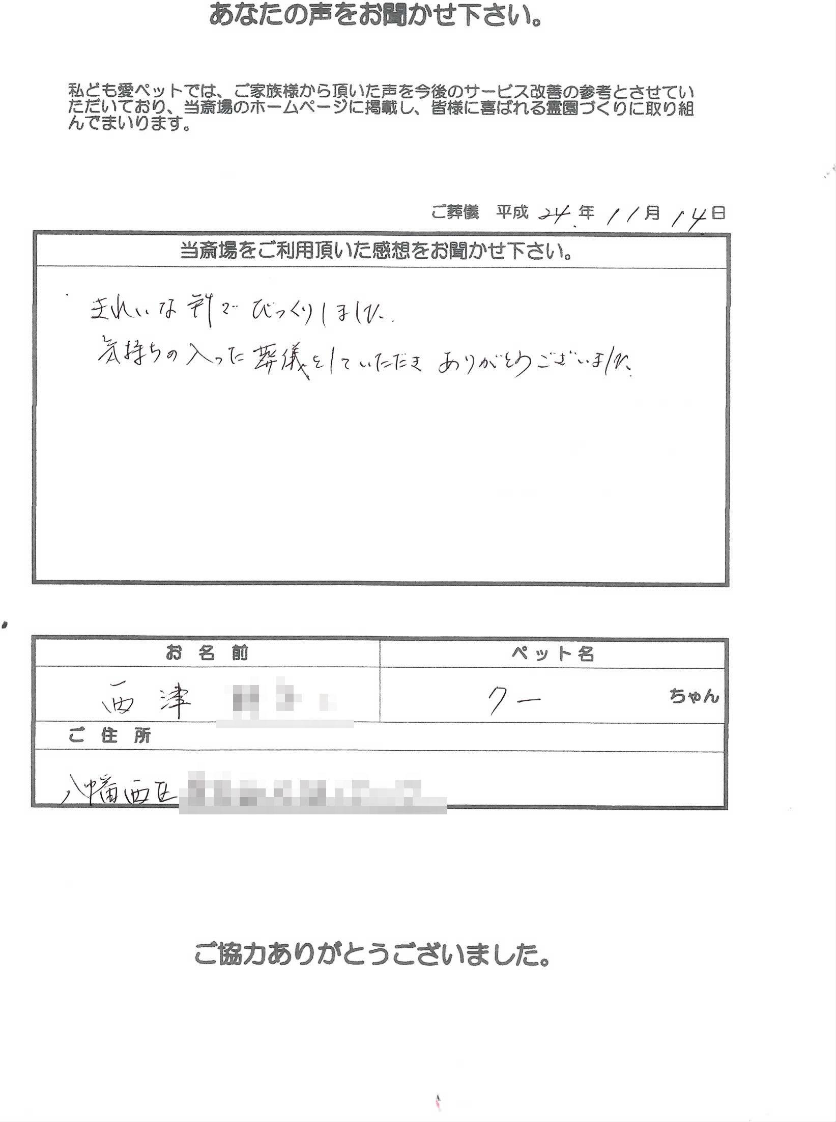 121114-1.jpg