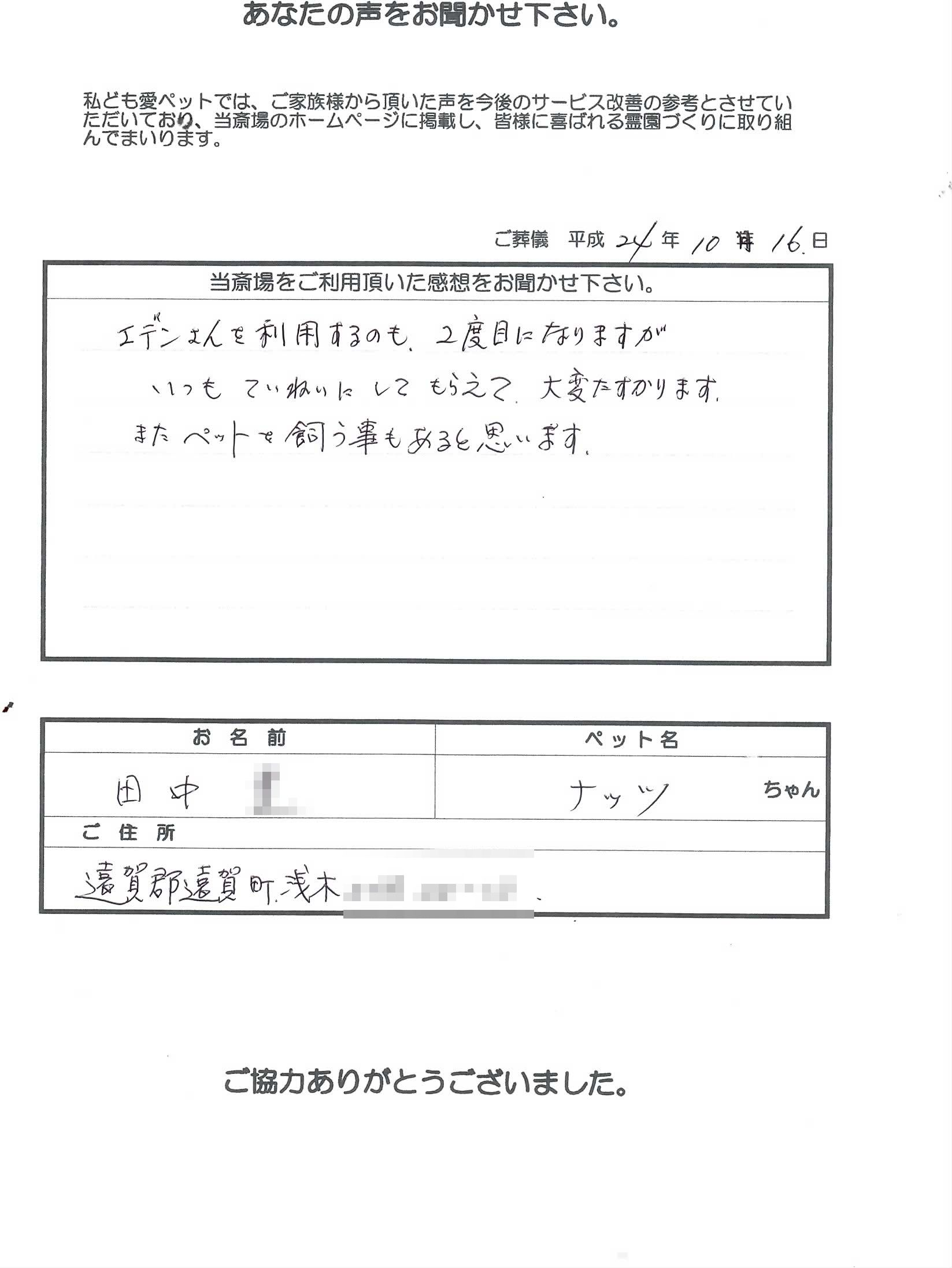 k121016-1.jpg