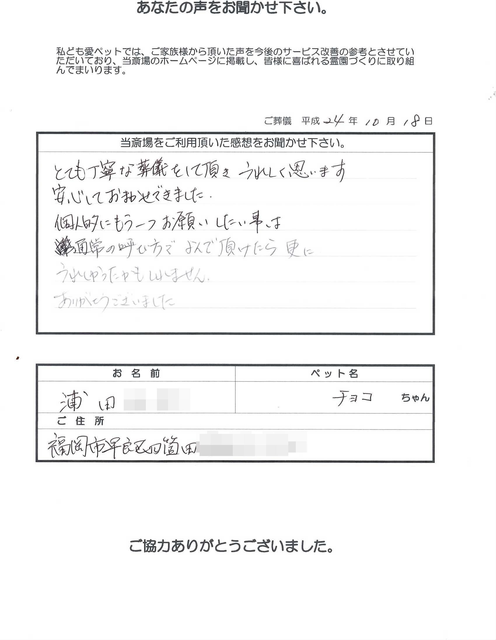 k121018-2.jpg