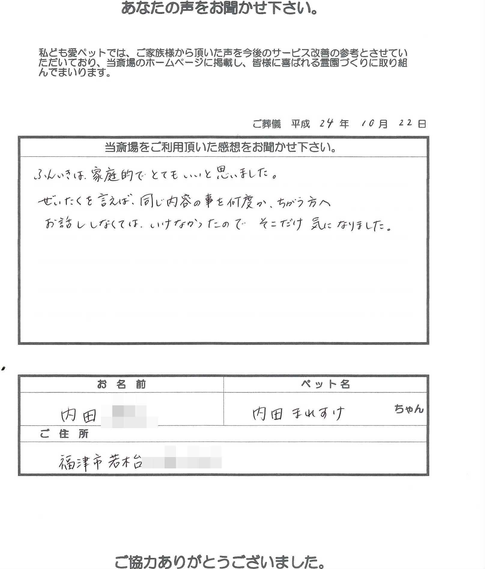 k121022-1.jpg
