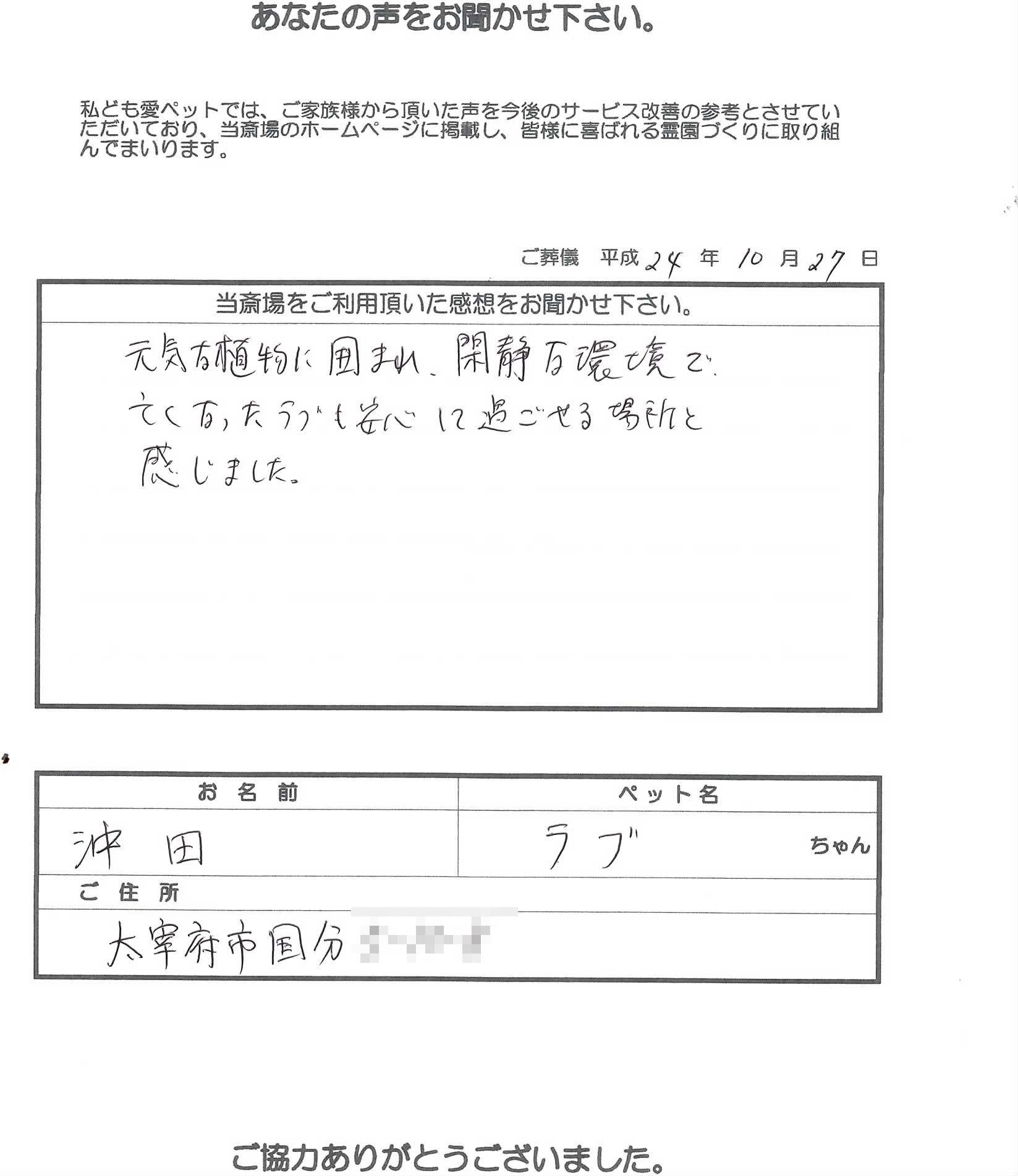 k121027-1.jpg