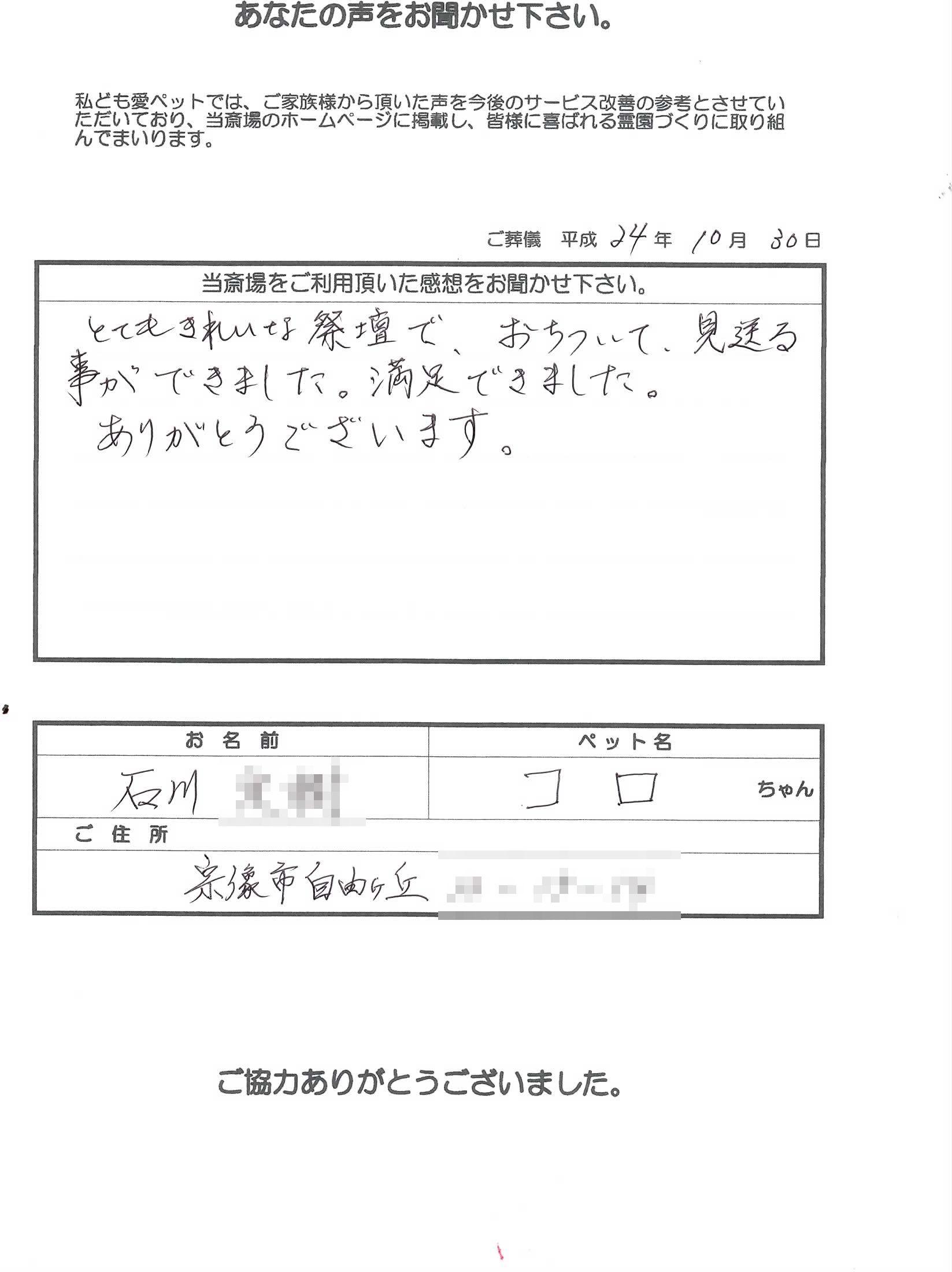 k121030-1.jpg