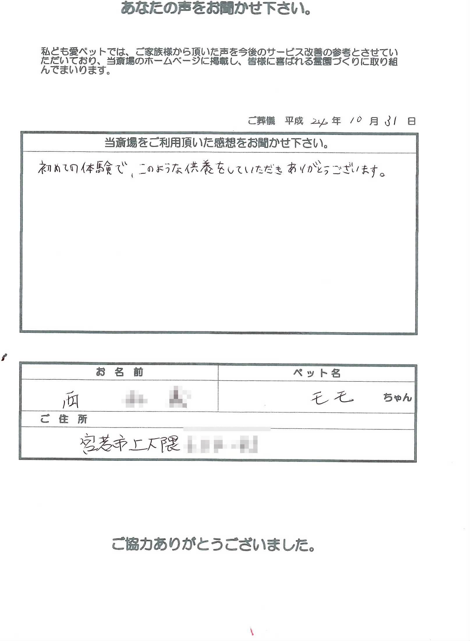 k121031-3.jpg