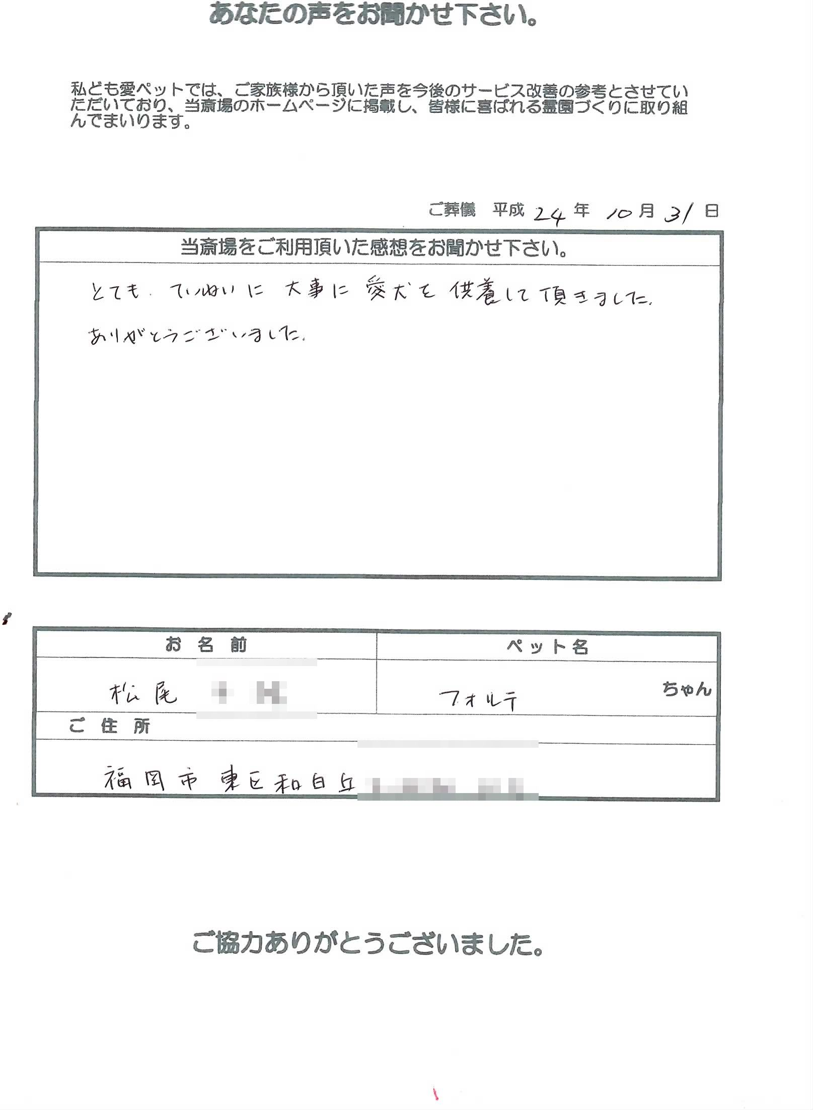 k121031-4.jpg