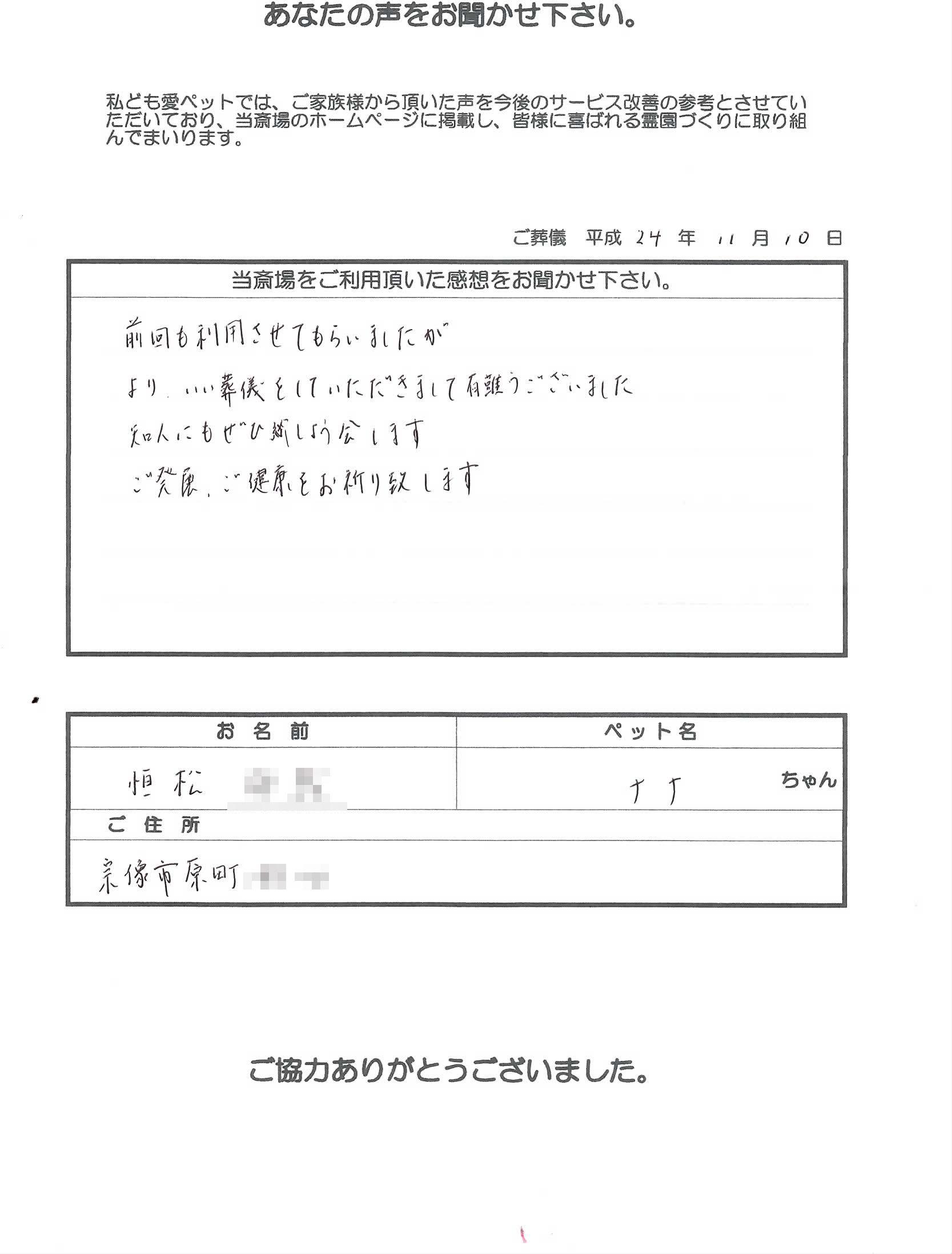 k121110-1.jpg