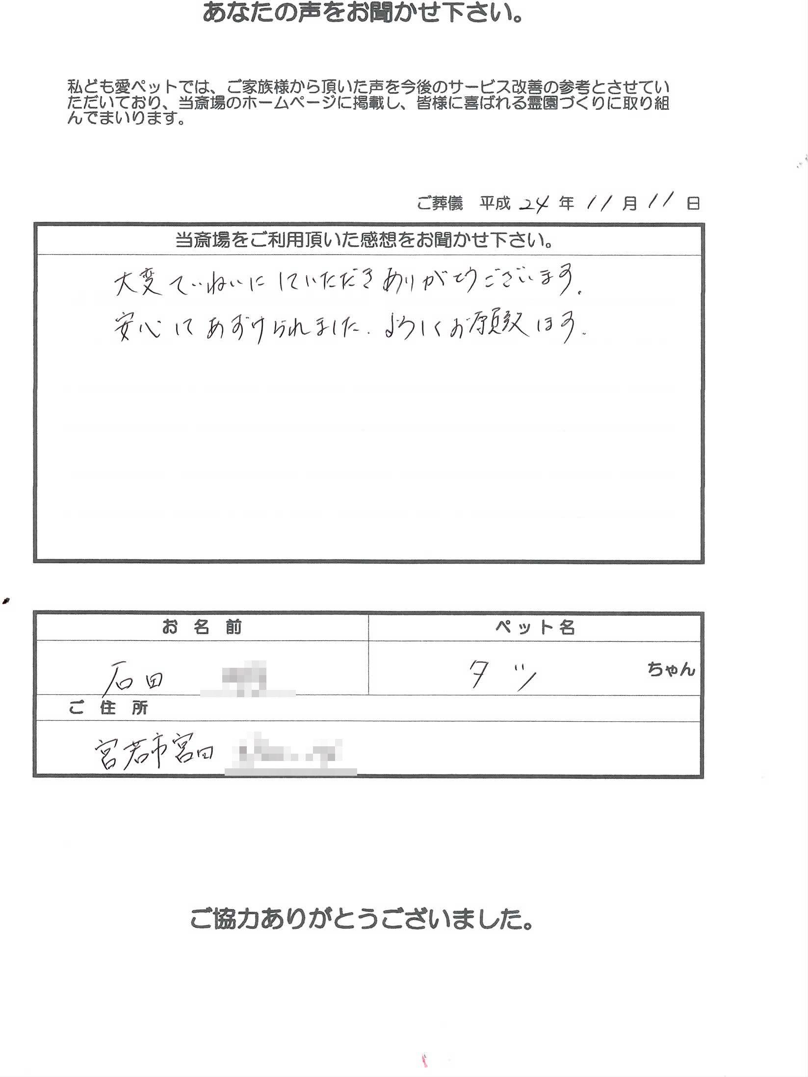 k121111-1.jpg