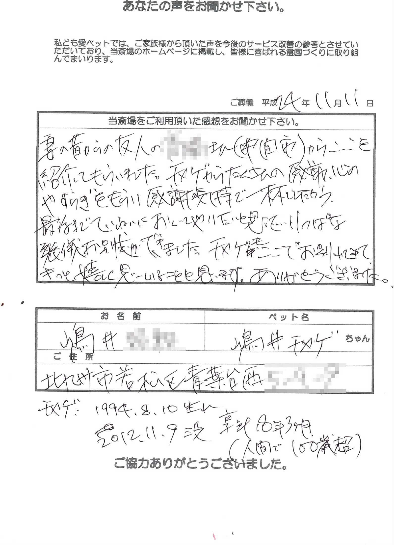 k121111-2.jpg