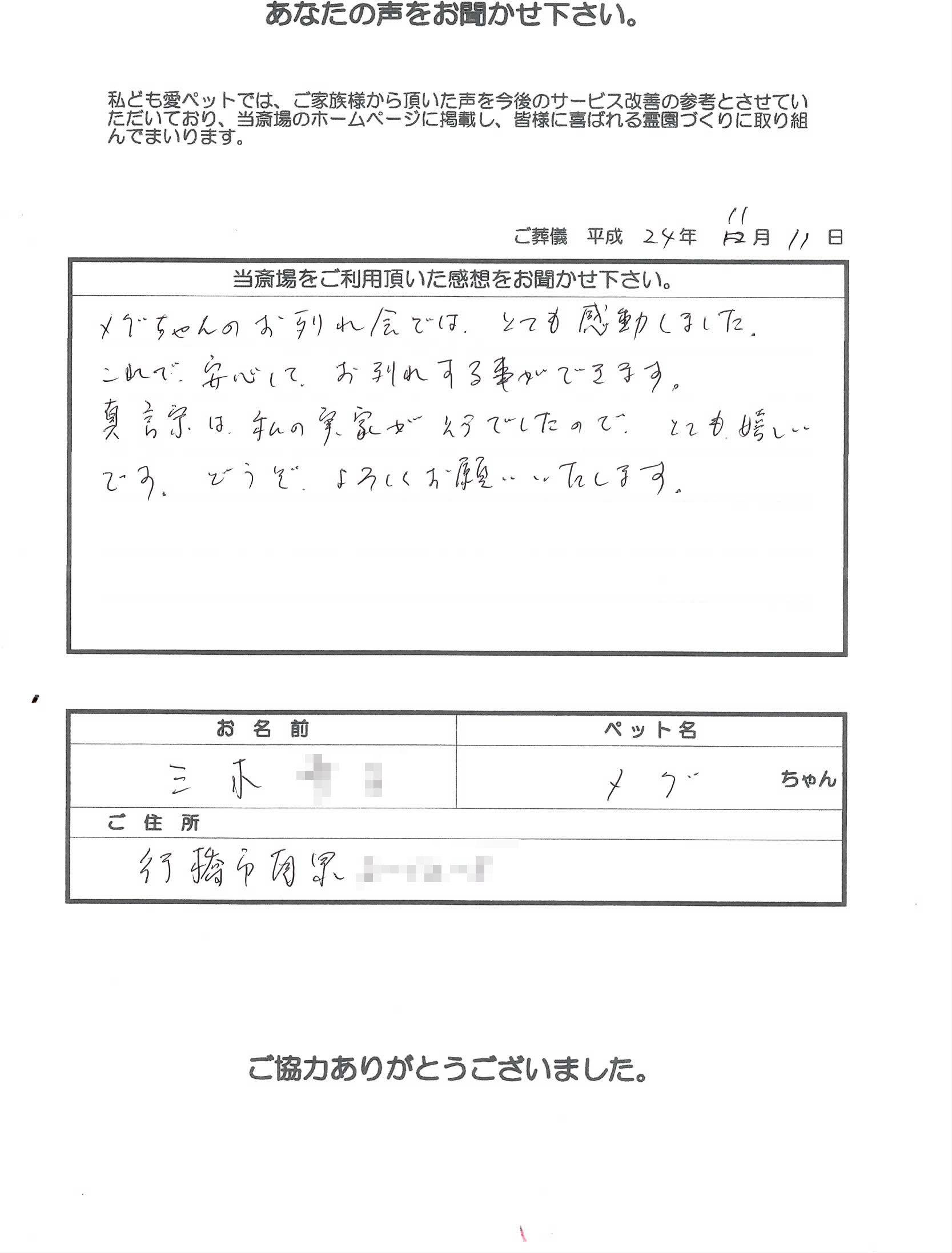 k121111-3.jpg