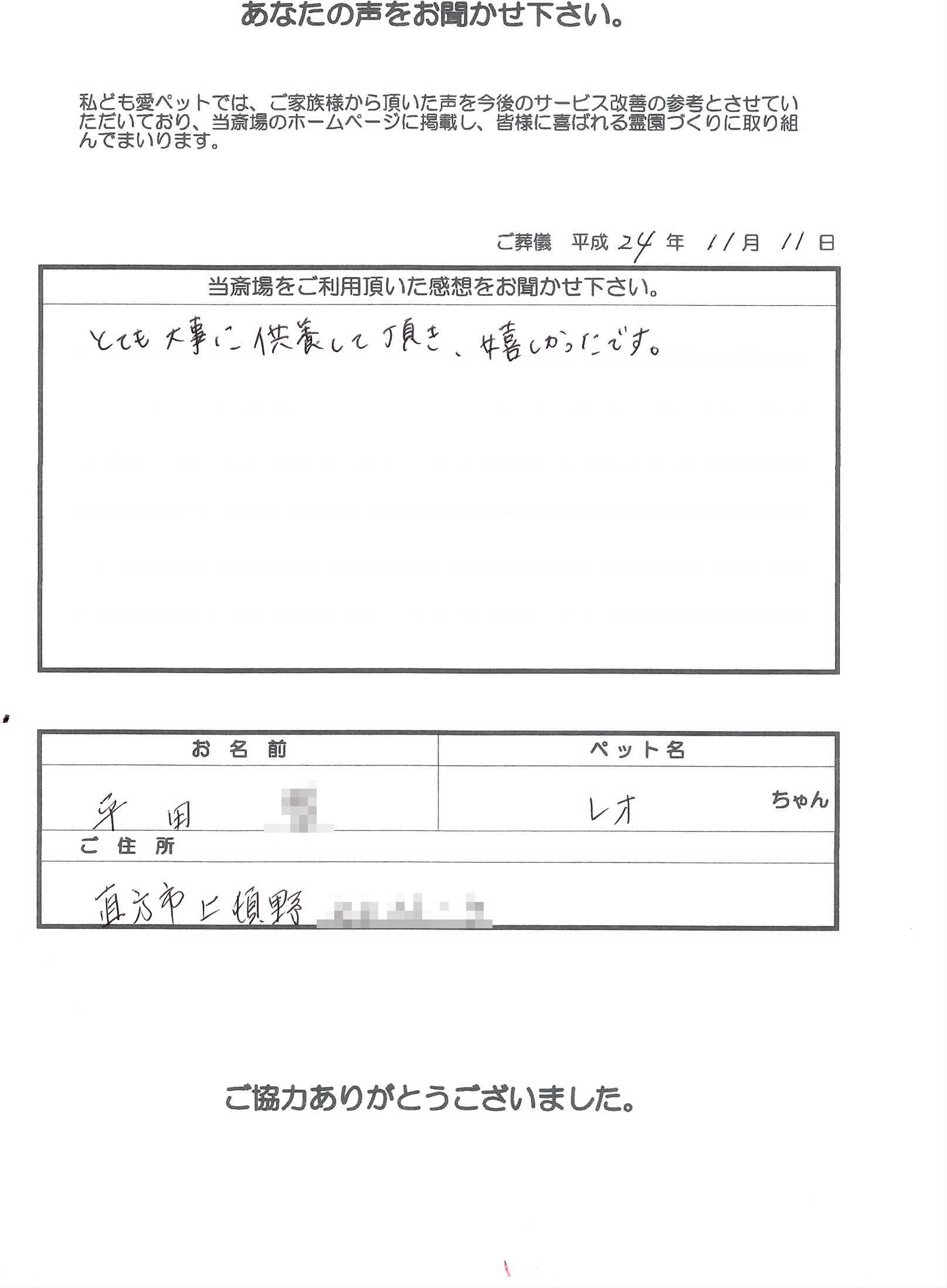 k121111-6.jpg
