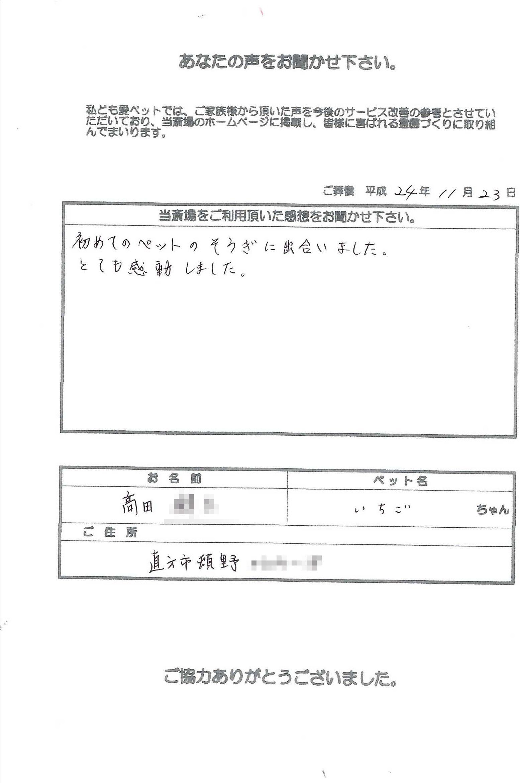 k121123-2.jpg