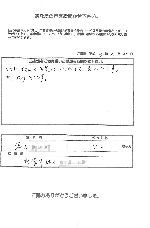 k121124-1.jpg