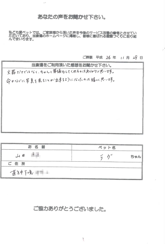 k121129-1.jpg