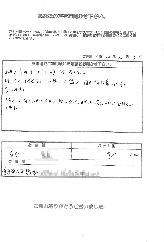 k121205-4.jpg