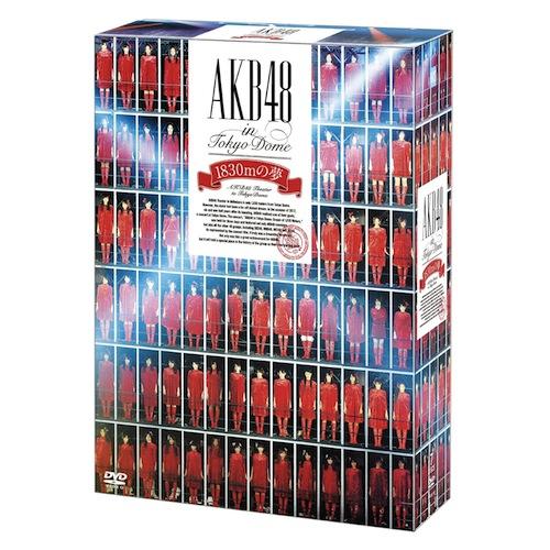 akb1830_dvdbox.jpg