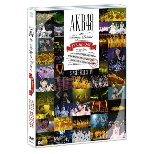 akb1830_singledvd.jpg