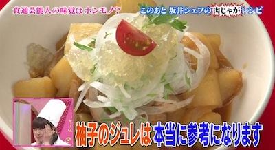 akb_gachi120803_4.jpg