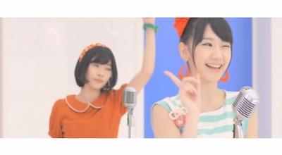 onegai120524_2.jpg