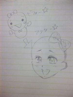 yuki_b100209_2.jpg