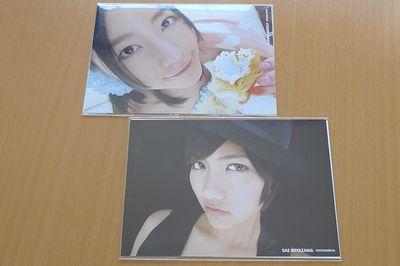 yusatsu_y_g_2.jpg