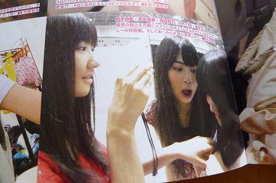 yusatsu_y_g_4.jpg
