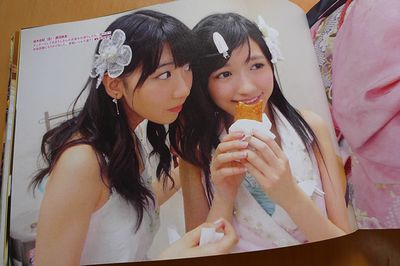 yusatsu_y_g_5.jpg