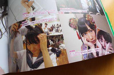 yusatsu_y_g_8.jpg