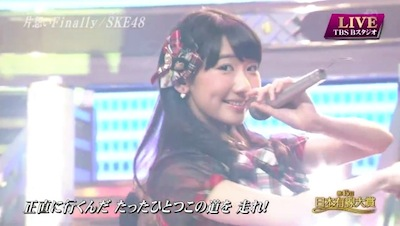 yusen121114_5.jpg