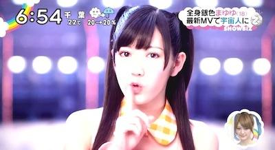宇宙人まゆゆ - AKB48 やっぱりチームBが好き
