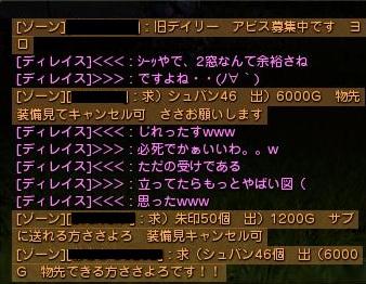 20121205110200c17.jpg