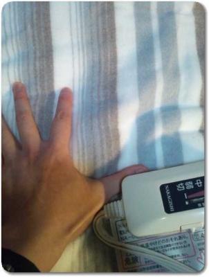 NA-013Kの電気毛布の感触
