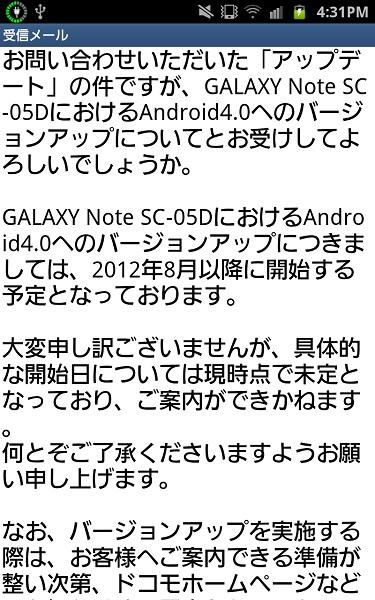1208160247_594_1.jpg