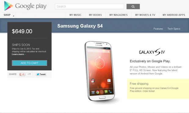 130627_galaxy_s4_google.png