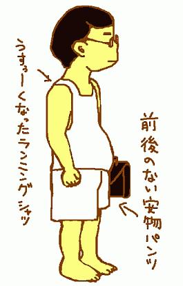 映画「江分利満氏の優雅な生活」観ました