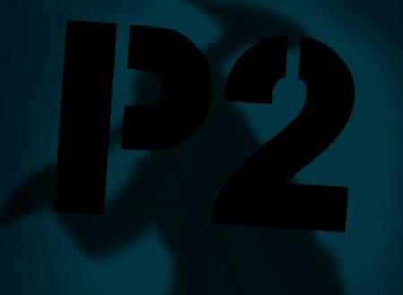 映画「P2」観た