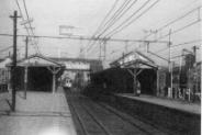 祐天寺駅①