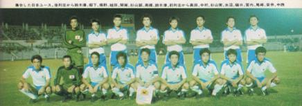 '78アジアユース