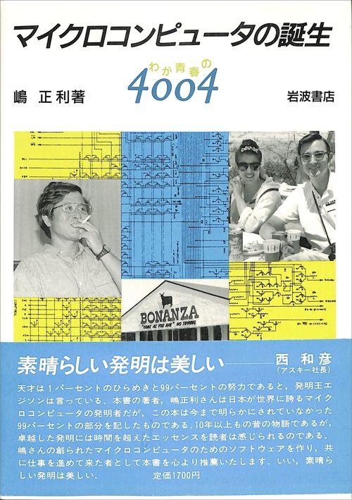4004book.jpg