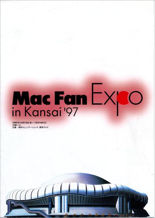 MacFanExpoGuide.jpg