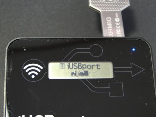 iUSBport_06.jpg
